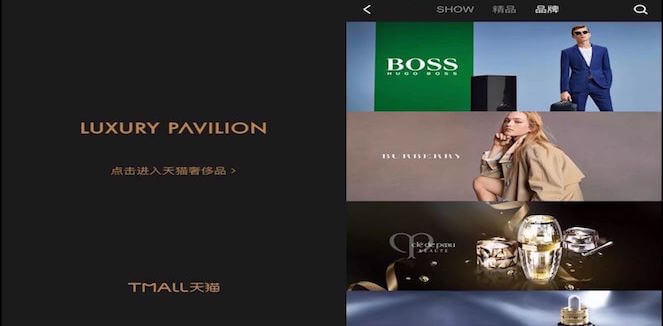 Alibaba lança o Luxury Pavilion Club focado no mercado de luxo
