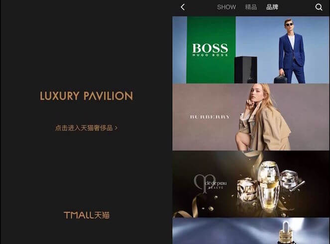 luxury-pavilion-two-images-side-by-side